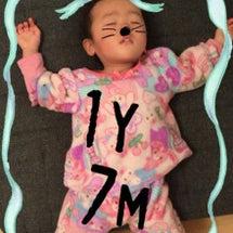 次女✩1歳7ヶ月