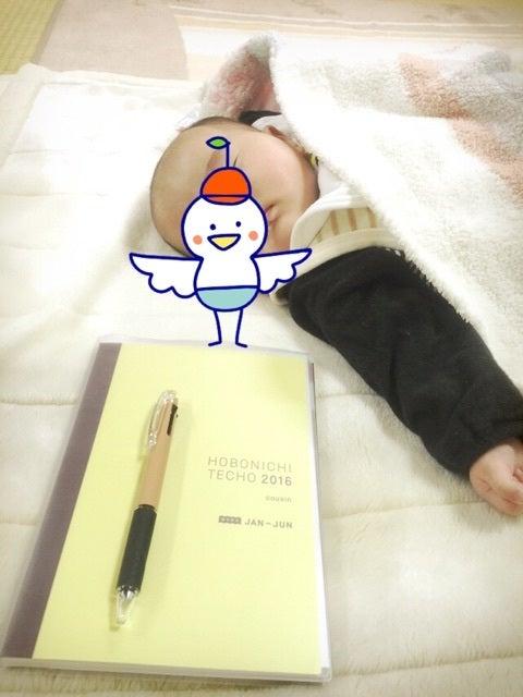 よく 予防 寝る 後 接種