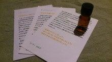 ヒーラー由紀子のアロマリーディング