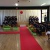 卒園式の練習の画像