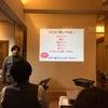 スマートフォン撮影セミナー!の画像