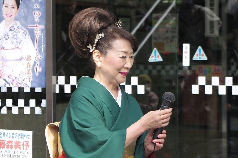14藤森美伃さん