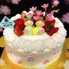 おひな祭りのケーキ2016 大阪ケーキ屋の画像