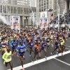 マラソンにチャレンジしたい方の画像