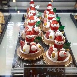 画像 千葉で人気の上質なケーキ屋さん!パティスリー ボナパルト@西千葉 の記事より 3つ目