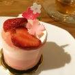 イチゴと桜のムース