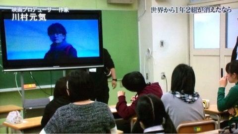 課外授業 ようこそ先輩 川村元気 | 佐藤さんのこととか。