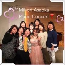 《ピアノコンサート》…