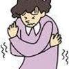 寒い時に必要な生理学的作用「体熱の産生」の画像