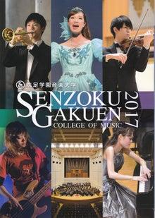 大学案内2017年版
