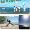 【2016年4月より】海で朝ヨガの画像