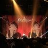 Madonna Rebel Heart Tourの画像