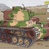 ちび丸ミリタリー九七式中戦車チハの画像