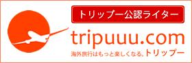 Tripuuu