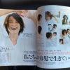 『Domani 4月号☆へア企画』^〜^♪の画像
