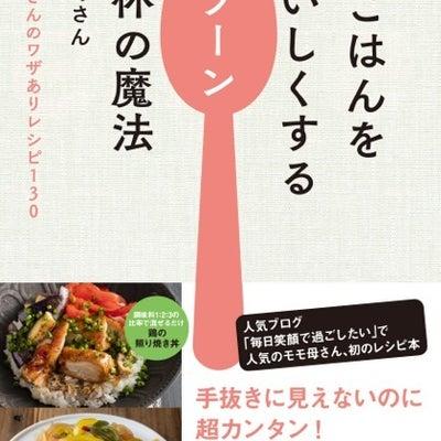 お知らせと、ぶらり京都への記事に添付されている画像