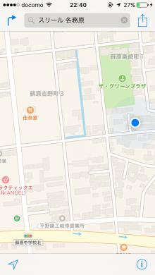 各務原市 グーグル 地図 ナビ 腸内フローラ