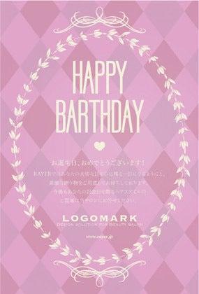 お誕生日DMはがき ピンク