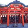 淡嶋神社で自分の太さを実感の画像