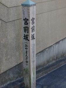 石川台駅867