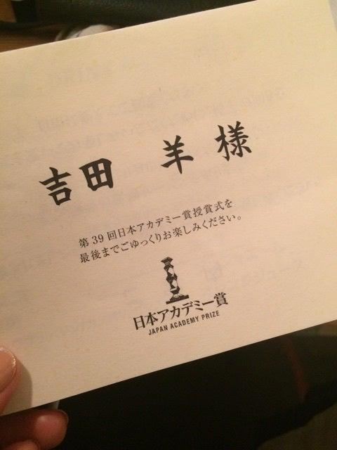 記事 日本アカデミー賞。 の記事内画像