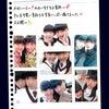 花咲かさっちゃん第4回の画像