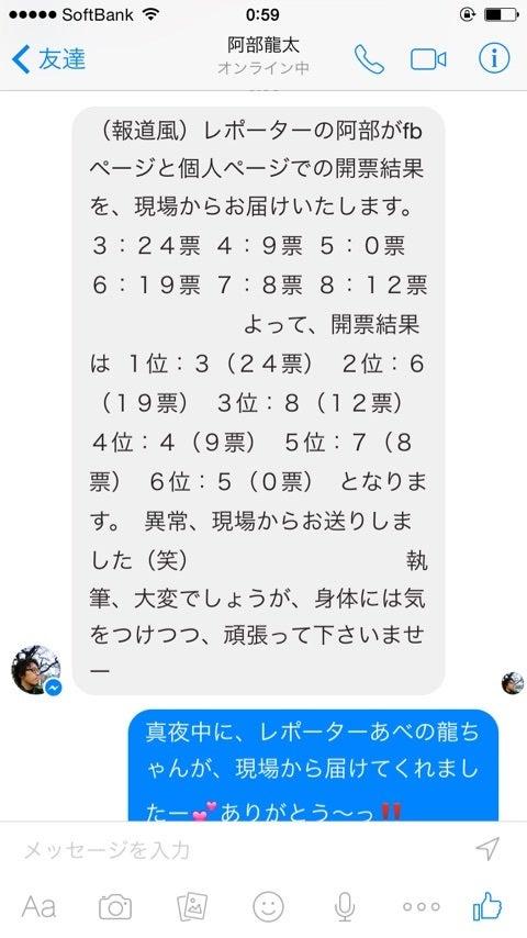 {E5379D2B-75FD-446D-9F0F-E67561CFCC11:01}