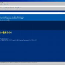 Windows200…