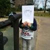 (3/5)絵を描くところを見せたら、子供たちに一気に好かれたような気がする私…笑の画像