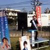 町田シバヒロマーケットの画像