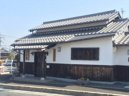 東海道6-ほっこり庵