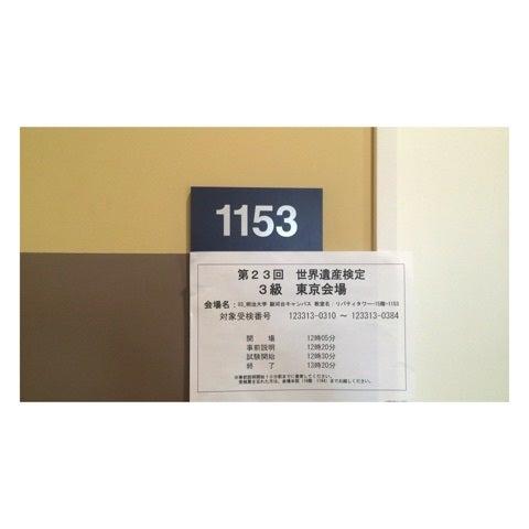 {C20DE6B7-0EF5-46B1-B4D7-1DEAEBF1CBA5}