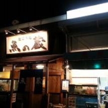 三重県 四日市市 魚…
