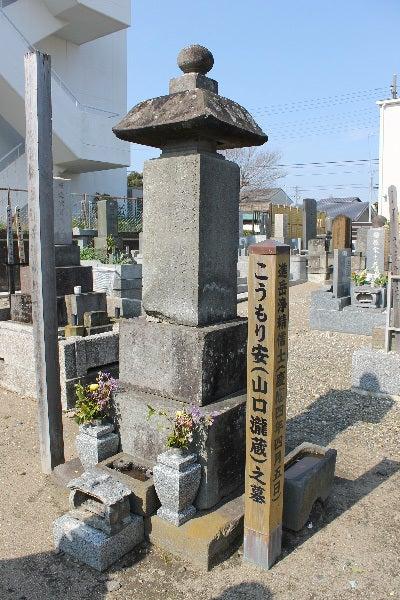 木更津紀行 選擇寺 こうもり安の墓