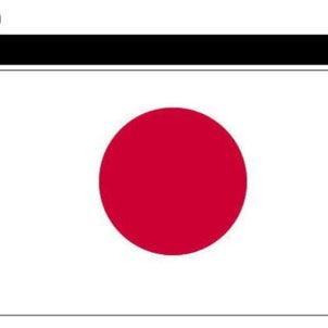 哀悼 東日本大震災9年の画像