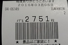 160306_20
