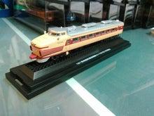 181系特急形直流電車クハ181形100番代