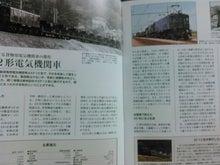 EF12形電気機関車