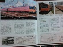 201系通勤形電車