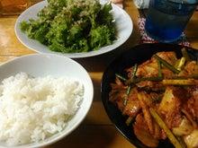豚キムチ&ワサビ菜サラダ定食