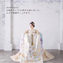 伝統衣すんす5周年☆…