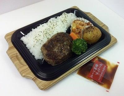 ローソン鉄板焼ハンバーグ弁当 (2)