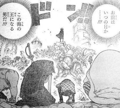 ドフラミンゴ過去編 ジオラマ 番外編 「王になる男」