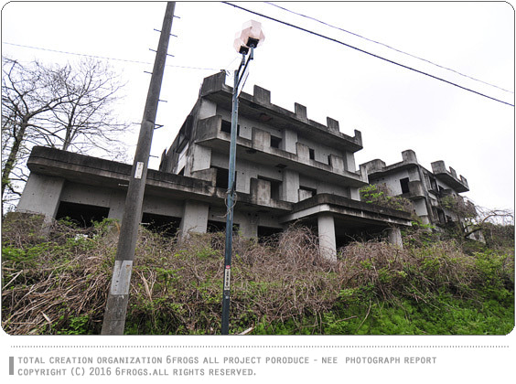 6FROGS 廃墟 ブラックマンション 岩間
