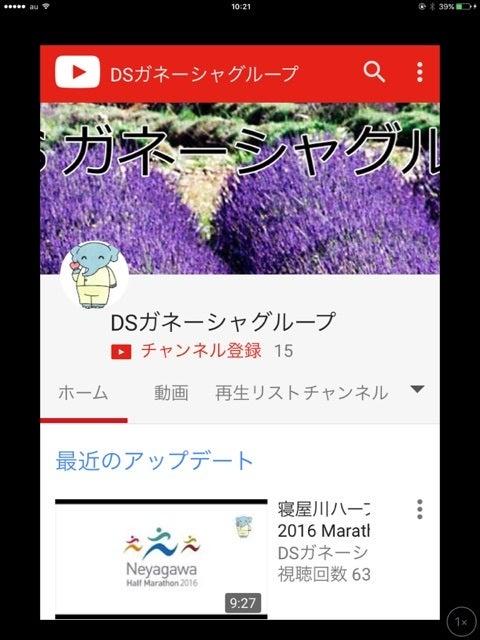 {D1FEA924-BFBD-4A04-90EA-65285B7DDA4C:01}