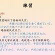 □03 日中翻訳の難…