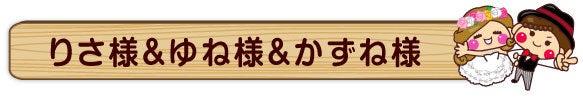 ディズニー ウェルカムボード 似顔絵 原田ゆうか かわいい 岡山 倉敷