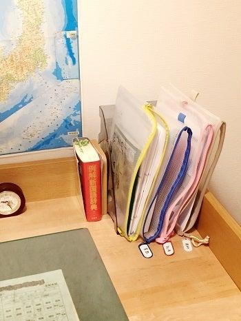 整理収納・教材分類