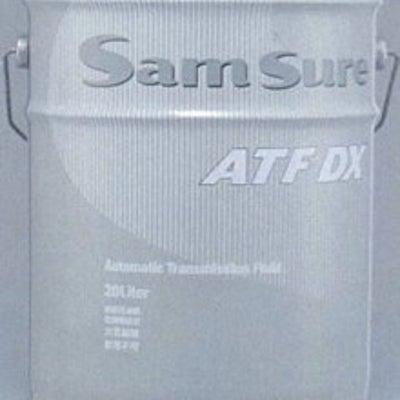 サムサーラATF DXの記事に添付されている画像