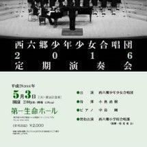 2016定期演奏会
